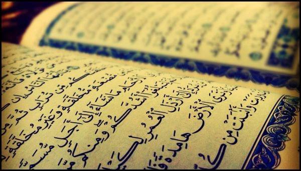 La guérison par le Coran, une remède, une miséricorde pour les croyants